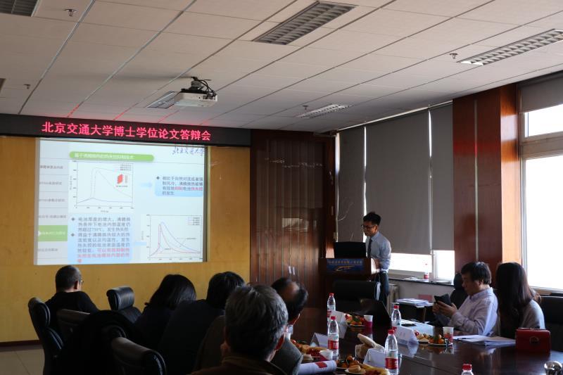 微细尺度流动与相变传热北京市重点实验室13级博士生——安周建毕业答辩