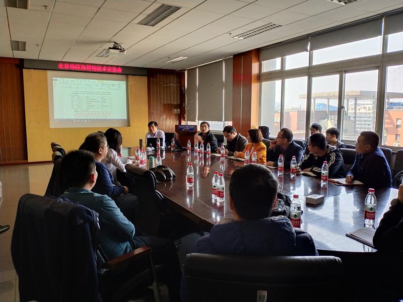 北京地区热管理技术交流会成功召开